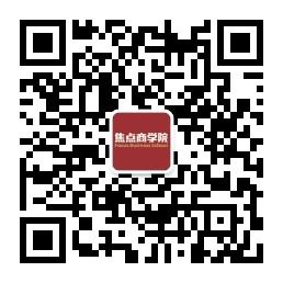 qrcode_for_gh_898025164412_258.jpg